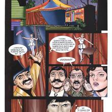 El Circo de Roberta Morucci, Tulli