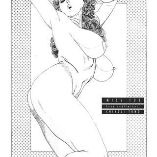 Miss 130 Sexo Subliminal 1 por Chiyoji Tomo