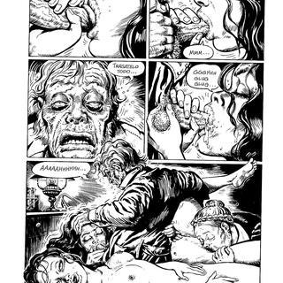 El Prostibulo del Terror 1 por Francisco Solano Lopez